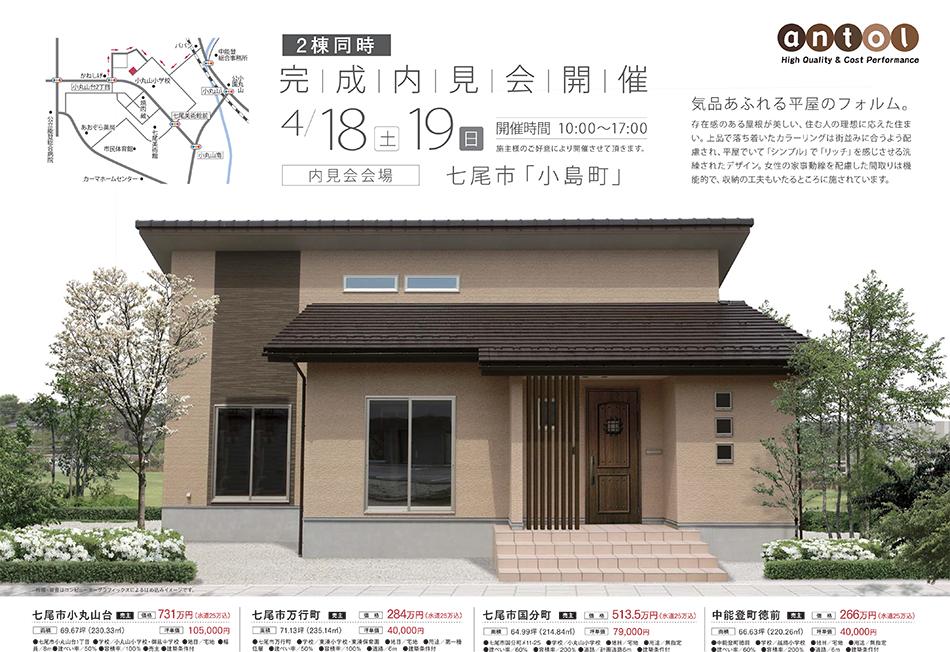2015_00418_小島