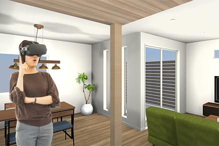 家具や内装デザインの確認にも最適